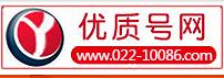 天津挑号网-天津手机号码直销专家