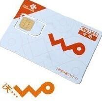 联通漫游12G上网卡